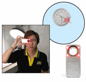 rivelatore ottico telecamere